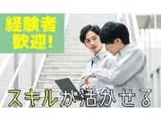 株式会社大桜アネシスの画像