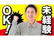 中川産業株式会社の画像