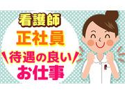 株式会社日本広報企画の画像