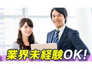 あいおいニッセイ同和インシュアランスサービス株式会社の画像