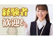 麻生教育サービス株式会社の画像