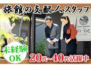 有限会社 清姫温泉の画像