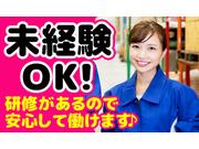 吉正運輸倉庫株式会社の画像