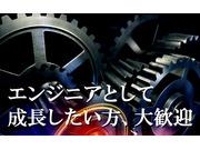 サンワ株式会社の画像