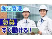 株式会社 山新建材工業の画像