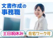 株式会社アスライトの画像