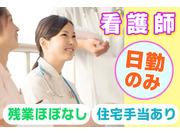 医療社団法人福秀会 浦安高柳病院の画像