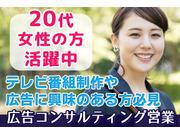 株式会社矢動丸プロジェクトの画像