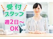 ナビライフジャパン株式会社の画像