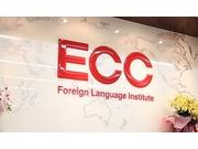 株式会社ECCの画像