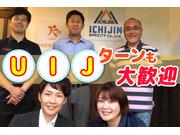株式会社一仁アプリシティーの画像