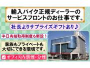 鈴木自工株式会社の画像