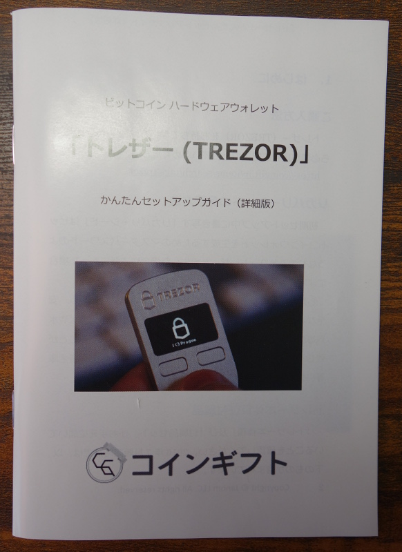 日本語ガイド