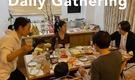 【山手線沿線】家族で住もう!世帯でシェアするコミュニティハウジング  ~一人暮らしから、子育て世帯、おじいちゃんおばあちゃん世帯まで~