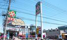 【新宿・渋谷直通】光熱費共益費込で2.5万円『リバ邸大宮』