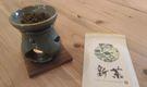 『さやま茶ハウス』日本茶を楽しむ女性専用団地シェア