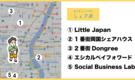<2019年1月中旬より入居者1名募集>日本橋ソーシャルビジネスラボ〜ソーシャルビジネスを創る!コワーキング・ショップ・ギャラリー