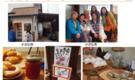 畑、手仕事、おうちカフェ。ずっと暮らせる国際村。@横浜 子供もいます【ウェル洋光台】