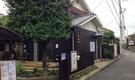 【笑恵館・入居者募集中!】オーナーと敷地全部をシェアする、交流施設付きのアパート!