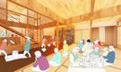 【市営第2弾】世界有数の豪雪地帯・大地の芸術祭の里、十日町市でリノベ邸暮らし