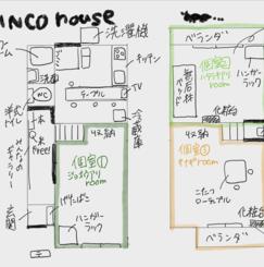 【香川県高松市】好立地、女性限定少人数の小さなシェアハウス「ALINCO house」