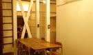 アトリエ利用可!DIY可!自由に使える仙台市のシェアハウス!