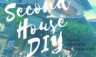 逗子の海近のDIYシェアハウス「海古屋」個室&小屋の住人を募集!