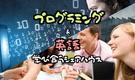 【武蔵小杉駅から徒歩7分】プログラミングや英語を勉強するシェアハウス!FabHouse武蔵小杉