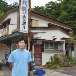 東京の田舎の里山シェアハウス