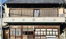シェアカー付き!ライティングも学べる古民家シェアハウスで自然豊かな田舎暮らし/愛媛県内子町