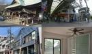 横浜でグローバル人材になる!国際交流シェアハウス@弘明寺
