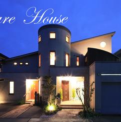 【名古屋:シェアハウス180° 第二弾】 ~まだシェアハウスの普及していない愛知県名古屋市で、人生を180°面白くするシェアハウスをつくろう!~