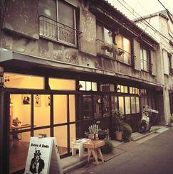 東京を生きながら、地方を想い、コトを起こす、越境者のためのコ―ワーキングハウス