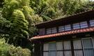 家とコミュニティーを作り、有機的な暮らしとつながりを育む鎌倉の古民家シェアハウス「たけのこ庵」