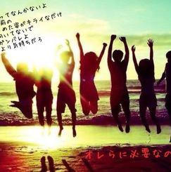 【福岡】世界を変える変人たちの秘密基地 ~革「アラタ」~