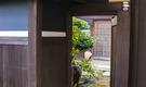 家賃お手頃!! 日本の趣漂う古民家で、みんなが悠々自適にできるシェアハウス!「古民家シェアハウスOMOYA(おもや)」