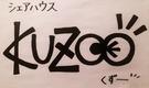 【残り2名】 シェアハウス KUZOO~コンセプトがないのがコンセプト。住人みんなで創りあげるたった一つのシェアハウス~