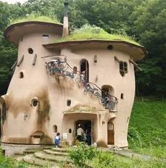 ムーミンの家?きのこの家?みたいなシェアハウス