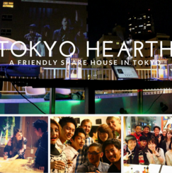 【前・家中留学場所】Tokyo Hearth (9 Japanese × 9 international residents)