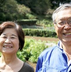 【限定1戸 】畑仲間募集!向ヶ丘遊園の広大な畑つきマンションに住んで 一緒に野菜作りませんか?