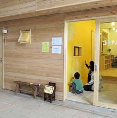 【国立谷保で日々を楽しむ】地域のおとなと子どもが訪れる、商店街にあるシェアハウス