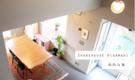 [杉並区]シェアハウスひだまり西永福〜京王井の頭線沿い〜