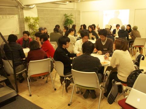 京都シェアコミュニティサミットを開催しました