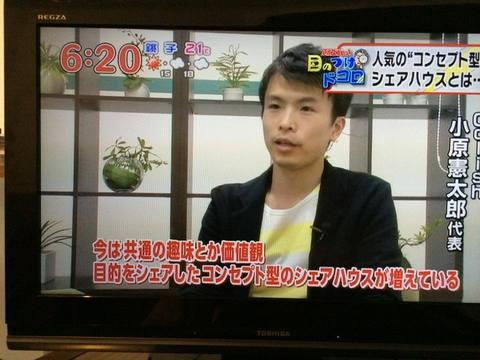 10/21、TBS「朝ズバッ!」でcolish掲載のシェアハウスなど紹介されました♪