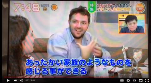 10/20 チャージ730!(テレビ東京)民泊特集でLOCALIFEが紹介されました。