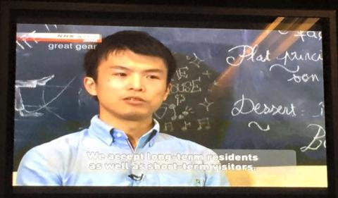 11/5 NHK worldでLOCALIFEが紹介されました。