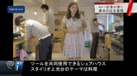 12/28 TOKYO MXTVでニューヨークのテレビ局からの取材の様子が放送されました。