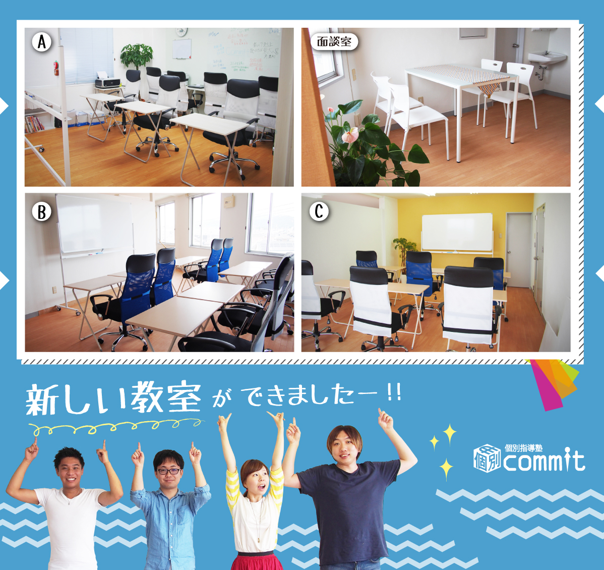 newclassroom_comingsoon