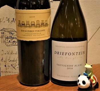 南アフリカ 南ア ワイン