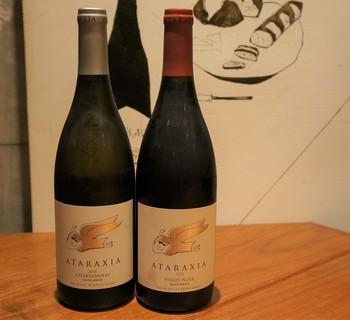 Ataraxia Wines / Chardonnay 2016 / Pinot Noir 2015